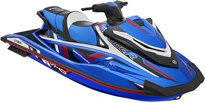 Yamaha GP 1800R SVHO 2020